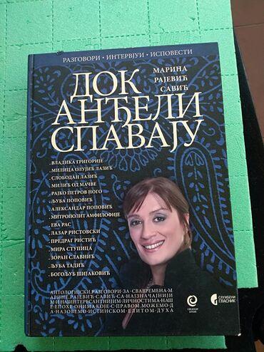 Knjige, časopisi, CD i DVD | Mladenovac: Dok andjeli spavaju II NOVA nekoriscena knjiga. Ima malo ostecenje na