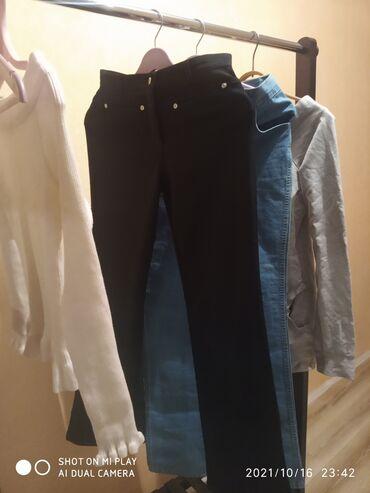 Брюки новые и блузки в отличном состоянии, джинсы с высокой посадкой