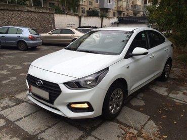 Hyundai solaris 2017г МАСЛОВАЯ МАШИНА БЕЗ ПРОБЕГА ПО КР, НЕ в Бишкек