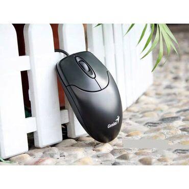 13204 объявлений: Игровые компьютерные мышки Genius G-4110Новые, в упаковках! Акция