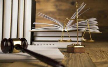 Другие услуги - Кыргызстан: Юридические услуги   Гражданское право, Трудовое право, Предпринимательское право   Консультация