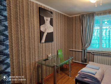 элевит 1 триместр цена бишкек в Кыргызстан: 80 кв. м, С мебелью