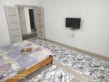 аренда зала бишкек в Кыргызстан: 1 комната, Постельное белье, Кондиционер, Бронь, Без животных