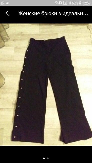 Продаю женские брюки в идеальном состоянии H&M в Бишкек