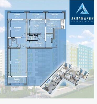 сдать квартиру бишкек в Кыргызстан: Продается квартира: 3 комнаты, 80 кв. м