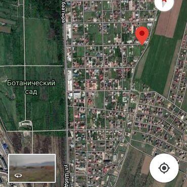 uchastok malaja dolina в Кыргызстан: Продам 14 соток Строительство