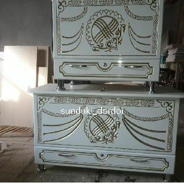 купить-складной-шкаф-из-ткани в Кыргызстан: Сундуки!!!В комплекте 2шт Можно и по одной купить