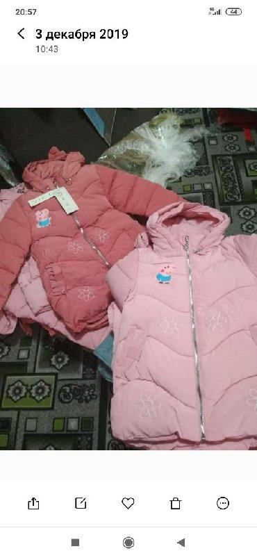 детская качественная одежда в Кыргызстан: Фирменные, качественные Детские Зимние куртки, для девочек, Размеры