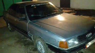 Audi 1990 в Ат-Баши