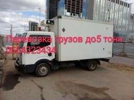 ad-image-45591367