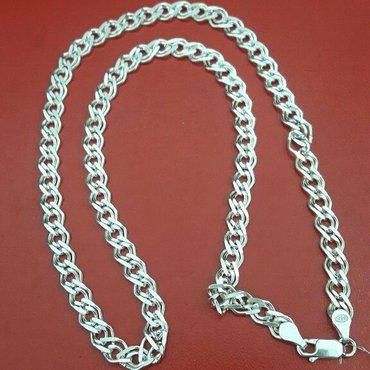 Цепочка мужские из серебра проба 925 длина 50см производитель Турция  в Бишкек