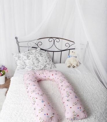 декоративные наволочки на подушки в Кыргызстан: U-образная подушка для беременных  Наволочка в подарок!