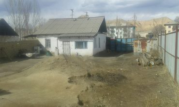 Printer epson t50 na zapchasti - Кыргызстан: Продаю дом в Нарыне в ценре города надежное место для бизнеса находитс