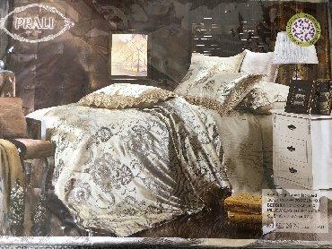 пододеяльник в Кыргызстан: Новый комплект постельного белья Пододеяльник 200х220Простыня