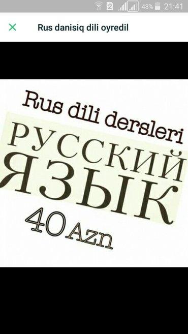 Xırdalan şəhərində Rus dili danisiq dersleri.