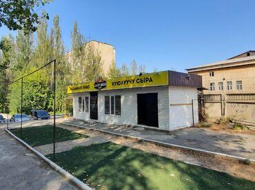 атоми магазин в Кыргызстан: Продаю или меняю действующий пивбар. Можно под магазин, игровой центр