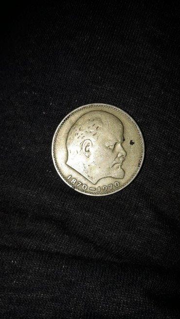 монеты юбилейские ссср в Бишкек