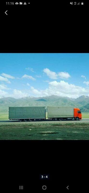 сапок бишкек in Кыргызстан | ЖҮК ТАШУУЧУ УНААЛАР: Прицеп