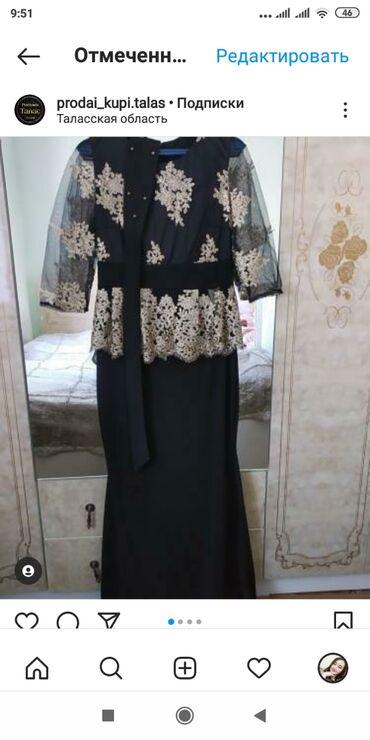 104 объявлений: Продаётся платья, размер 48, одевала только 1 раз