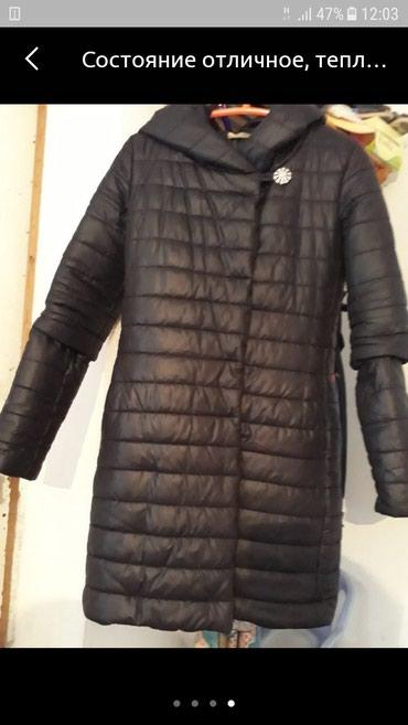 Куртка удлиненная, в отличном в Бишкек
