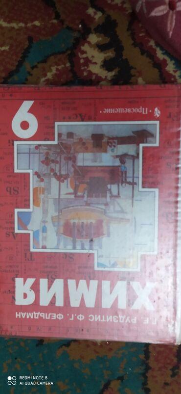 продам андрактим в Кыргызстан: Продам книги хорошего качества, б/у не дорого
