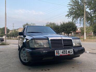 Транспорт - Кызыл-Кия: Mercedes-Benz E 200 2 л. 1991   294140 км