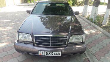Транспорт - Кант: Mercedes-Benz S 420 4.2 л. 1992 | 400000 км