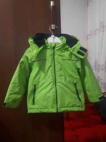 увлажнитель воздуха бишкек in Кыргызстан | ДРУГИЕ КОМНАТНЫЕ РАСТЕНИЯ: Продаю детскую куртку. Легкаявоздух не пропускают. Утепленная 2 год
