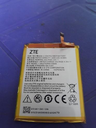Baterije | Srbija: Zte Blade A510 baterija, ispravna-polovna. Nije testirana na izdrzljiv