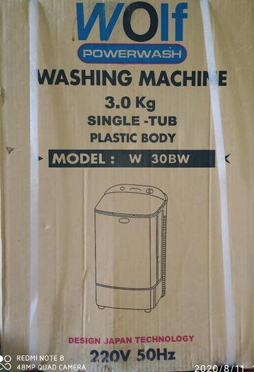Электроника в Хачмаз: Вертикальная Стиральная Машина Wolf до 4 кг
