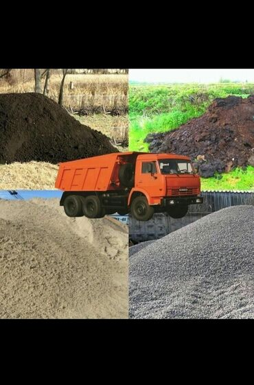 Авто услуги - Кара-Суу: Песокшагыл,отсев, щебень,ж б