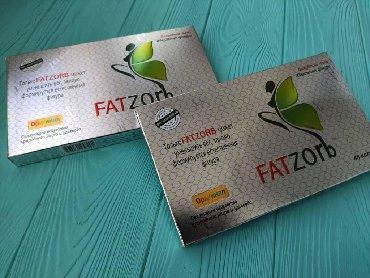 fatzorb бишкек in Кыргызстан   АРЫКТОО КАРАЖАТТАРЫ: Пробник фатзорб ( fatzorb) 16 капсул на 8 дней. Доставка по городу Биш