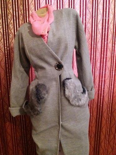 Распродажа!!! пальто со съемным мехом. в Бишкек