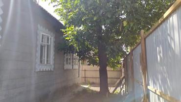 Недвижимость - Гавриловка: Срочно! Срочно продается 4-х комнатный немецкий дом в с. Гавриловка