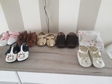 Ocuvane kvalitetne nehodajuce cipelice po povoljnoj ceni. Zlatne - Smederevo