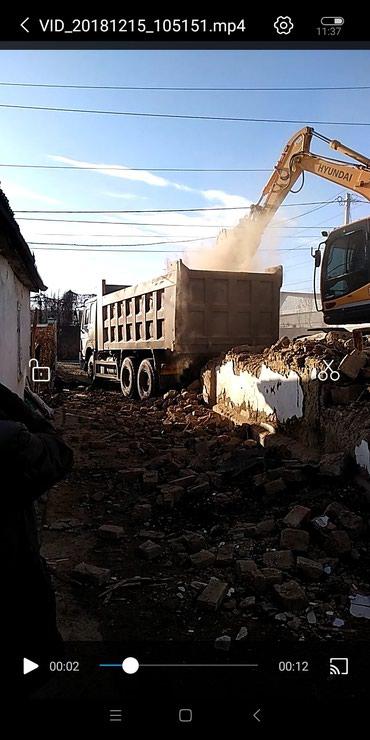 Снос и демонтаж домов сараев бетона и многое другое в Бишкек