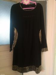Платье, размер 46, Турция в Сокулук