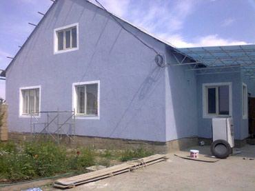 Кафель штукатурка ремот . утепление фасад.тел ; в Бишкек
