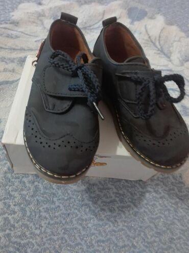 Детская обувь - Бишкек: Детские ботинки новые (размер не подошел), по стельке 17 см Асанбай