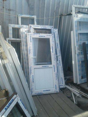 Пластиковые двери окны цена договорная качества гарантия на 10 лет в Бишкек