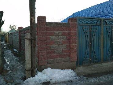 процессоры менее 2 ггц в Кыргызстан: Продажа Дома от собственника: 95 кв. м, 4 комнаты