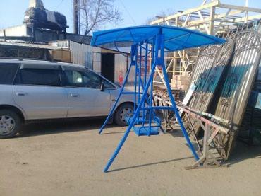 Качели для плошадки в Бишкек