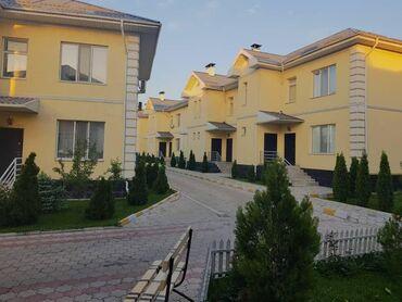 Продам Дом 115 кв. м, 4 комнаты