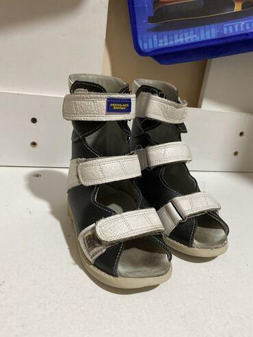 10696 объявлений: Ортопедическая обувь качество супер 26 размер