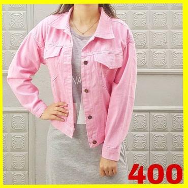 фабричные в Кыргызстан: Стильные женские куртки Цена 400 сомРазмеры 46-48Производство