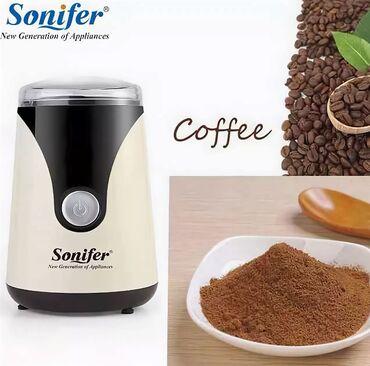 Кофемолка Sonifer Original  Простой и удобный многофункциональный мини