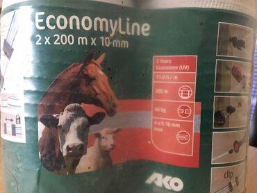 Pastir za ovce sa aparatom i trakom za 1.5 hektara u 3 reda. Cena 200