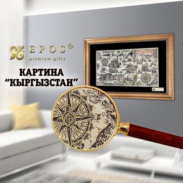 Доски kronos настенные - Кыргызстан: Картины! панно!!! настенные панно! картины премиум класса из золота!
