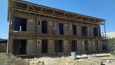 Строим дом с ноля под ключ  Бригада Узбеки