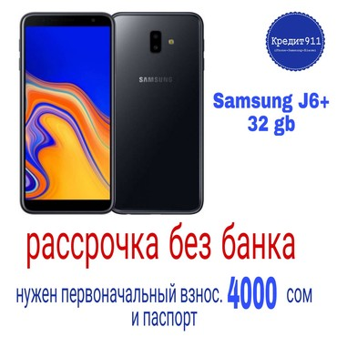 Buy samsung a310 gold 2016 in Kyrgyzstan: selling Samsung on